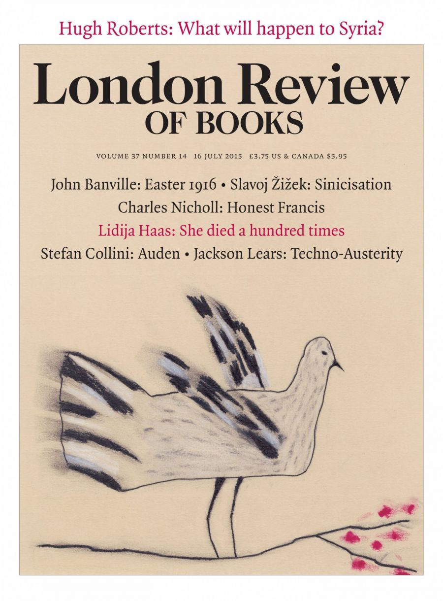 LRB cover 07/16/2015 bird on branch with red flowers.