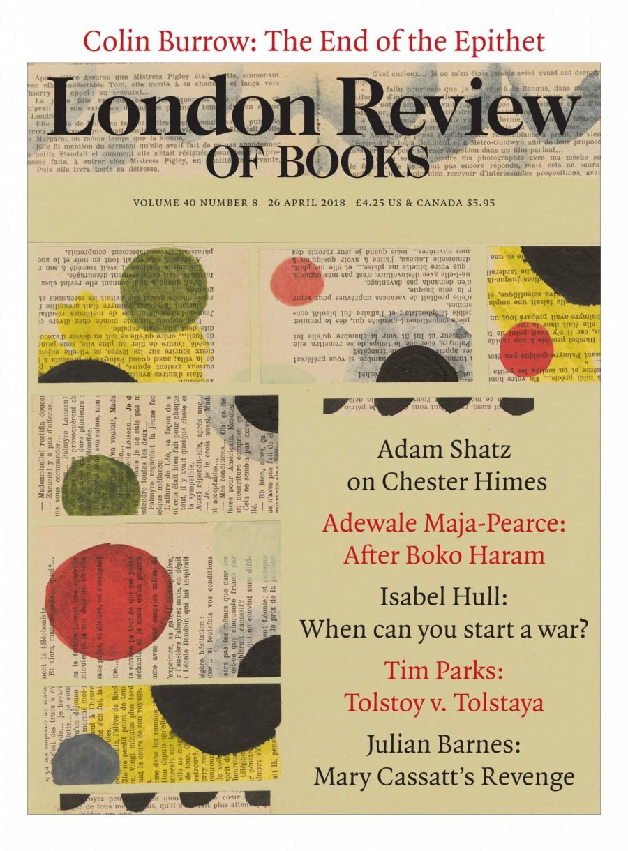 LRB cover 04/26/2018 circles painted on newspaper.